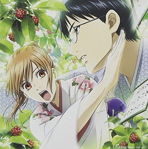 Image 1 for Chihayafuru Original Soundtrack & Character Song Album 2