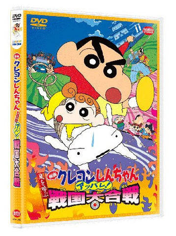 Image for Crayon Shin Chan: The Storm Called: The Battle Of The Warring States
