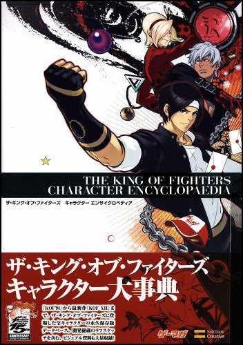 Image 2 for The King Of Fighters Character Encyclopedia Art Book / Arcade