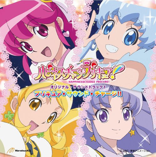 Image 1 for Happinesscharge Precure! Original Soundtrack 1: Precure★Sound★Charge!!