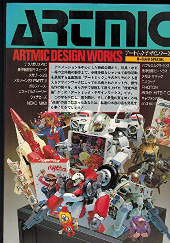 Image 1 for Artmic Design Works Collection Book