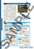 Thumbnail 3 for Dragon Quest Monsters 3 D Kyuukyoku Taisen Ga Guide Book