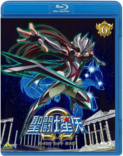 Image 3 for Saint Seiya Omega 6