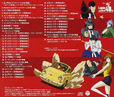 Thumbnail 2 for CR Lupin III World is mine ORIGINAL SOUNDTRACK