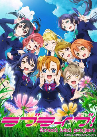 Image for Love Live 2nd Season 5