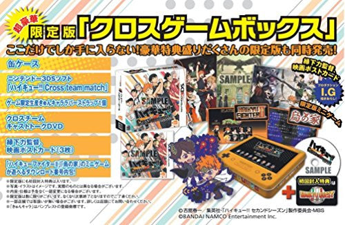 Image 6 for Haikyu!! Cross Team Match! [Cross Game Box]