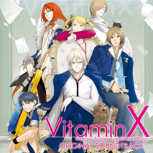Image 1 for VitaminX Original Soundtrack