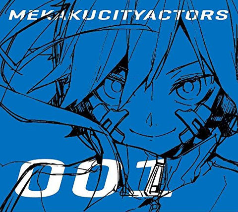 Image for Mekaku City Actors Vol.1 [DVD+CD Limited Edition]