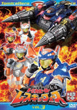 Tomica Hero Rescue Force Vol.3 [Limited Edition] - 1