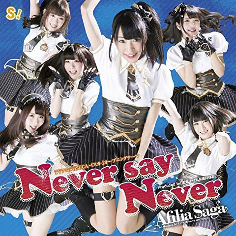 Image for Never say Never / Afilia Saga [Regular Edition B]