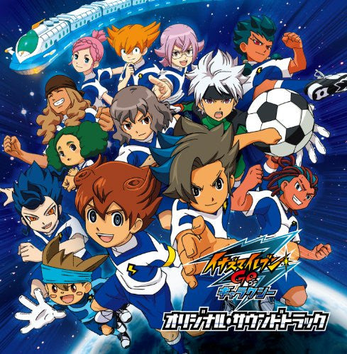Image 1 for Inazuma Eleven GO Galaxy Original Soundtrack