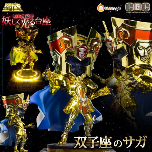 Image 9 for Saint Seiya - Gemini Saga - Cosmos Burning Collection G06 - Deformed (Kidslogic)