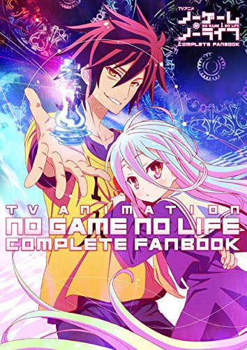 Image 1 for Tv Anime No Game No Life Complete Fanbook