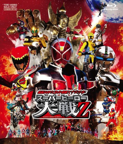 Image for Kamen Rider X Super Sentai X Uchu Keiji / Space Sheriff Super Hero Taisen Z