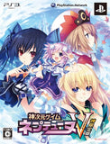 Thumbnail 1 for Kami Jigen Game Neptune V [Limited Edition]