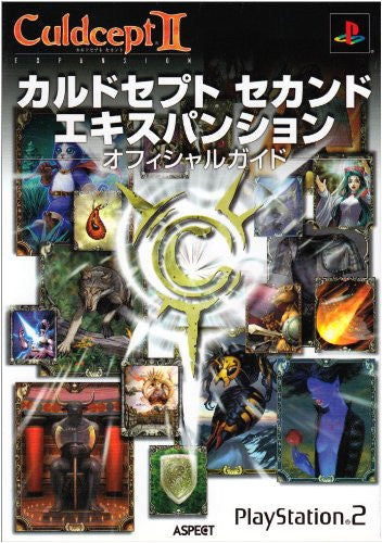 Image 2 for Culdcept Second Expansion Official Guide Book Aspect / Ps2