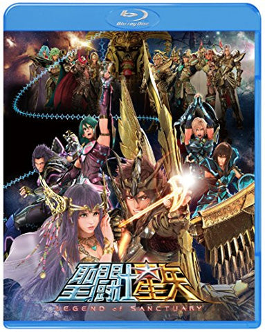 Image for Saint Seiya Legend Of Sanctuary [Limited Edition]