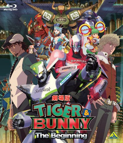 Image 3 for Tiger & Bunny - The Beginning