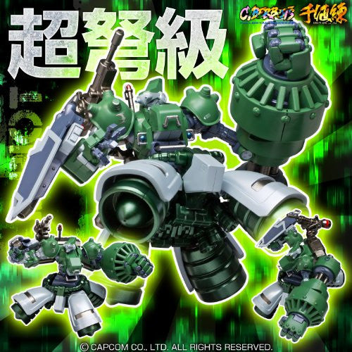 Image 9 for Cyberbots: Full Metal Madness - Blodia Riot - RIOBOT - 2P Color (Sentinel)