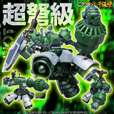 Thumbnail 9 for Cyberbots: Full Metal Madness - Blodia Riot - RIOBOT - 2P Color (Sentinel)
