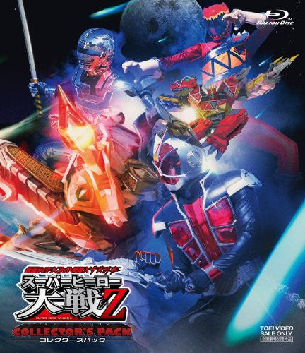Image 1 for Kamen Rider X Super Sentai X Uchu Keiji / Space Sheriff Super Hero Taisen Z Collector's Pack