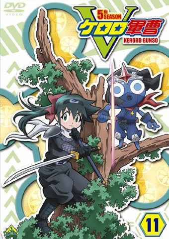 Image for Keroro Gunso 5th Season Vol.11