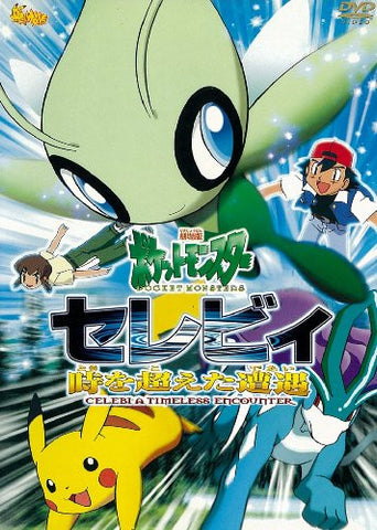 Image for Pokemon 4Ever / Celebi - A Timeless Encounter [Limited Pressing]