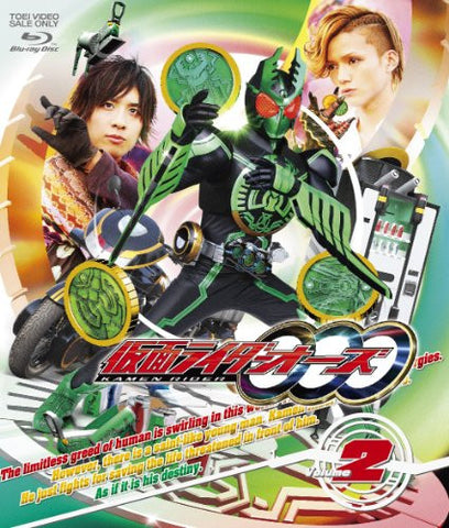 Image for Kamen Rider Ooo Vol.2