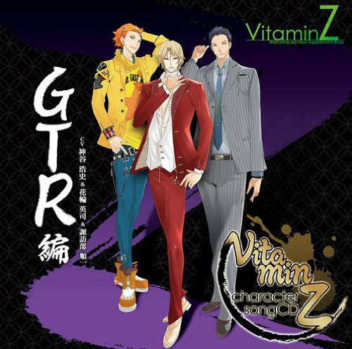 Image 1 for VitaminZ Character Single CD GTR hen