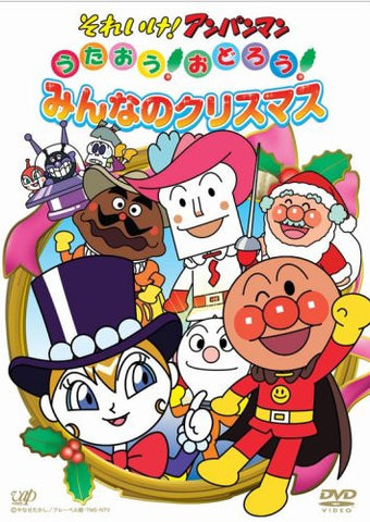 Image for Soreike! Anpanman Utao! Odoro! Minna No Christmas