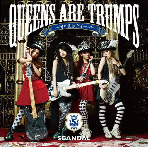 Image 1 for Queens are trumps -Kirifuda wa Queen- / SCANDAL