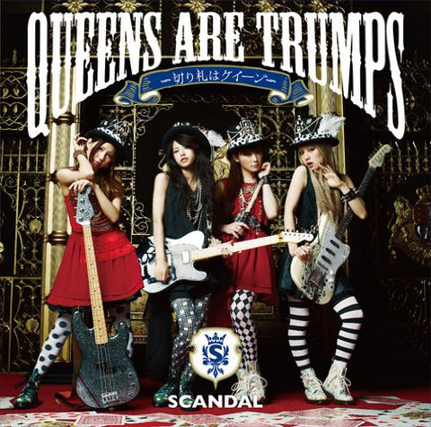Image for Queens are trumps -Kirifuda wa Queen- / SCANDAL