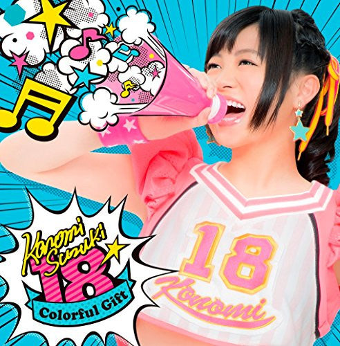 Image 1 for 18 -Colorful Gift- / Konomi Suzuki [Limited Edition]
