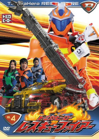 Image for Tomica Hero Rescue Fire Vol.4