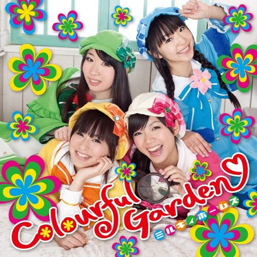 Image 1 for Colourful Garden / Milky Holmes