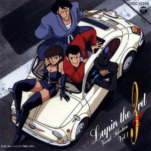 Image 1 for Lupin the 3rd Vocal Selection Vol.1
