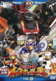 Thumbnail 1 for Tomica Hero Rescue Force Vol.9