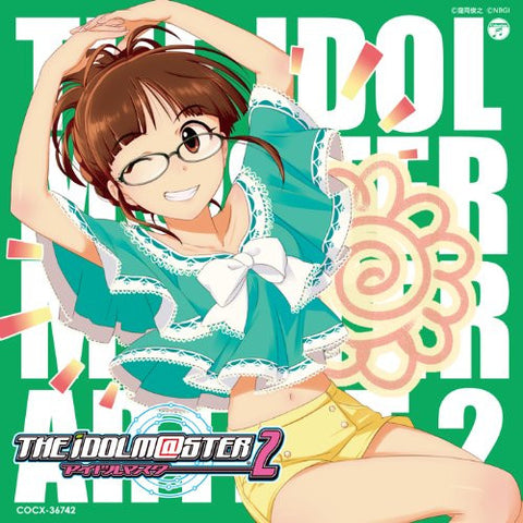 Image for THE IDOLM@STER MASTER ARTIST 2 -SECOND SEASON- 04 Ritsuko Akizuki