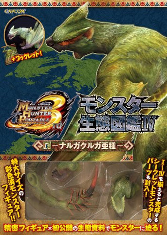 Image for Monster Hunter Portable 3rd   Book And Figure Part Iv