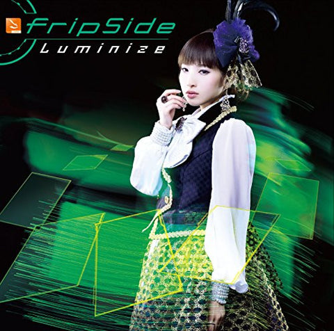 Image for Luminize / fripSide [Limited Edition]