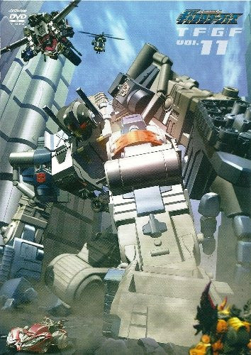 Image 1 for Transformers Galaxy Force DVD Vol.11