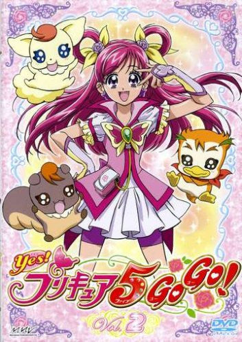 Image 1 for Yes! Pretty Cure 5 Gogo Vol. 2