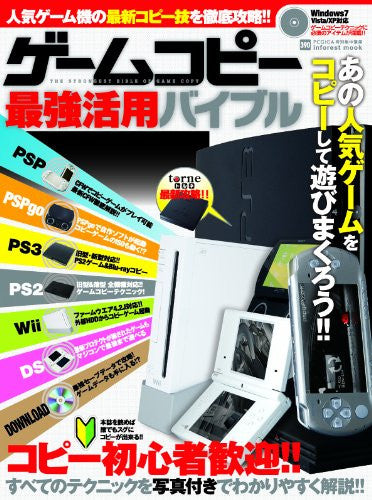 How To Copy Videogame Guide Book / Psp Ps3 Ps2 Wii Ds