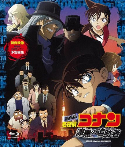 Image for Detective Conan Case Closed: The Raven Chaser