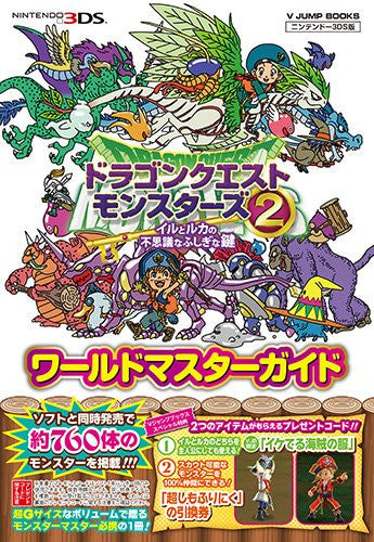 Image 1 for Dragon Quest Monsters 2: Iru To Luca No Fushigina Kagi World Master Guide