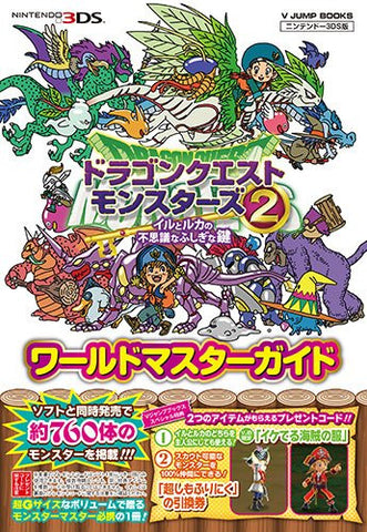 Image for Dragon Quest Monsters 2: Iru To Luca No Fushigina Kagi World Master Guide