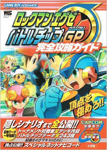 Image 1 for Mega Man Battle Chip Challenge Strategy Guide Book / Gba