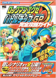 Mega Man Battle Chip Challenge Strategy Guide Book / Gba - 1