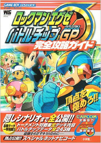 Mega Man Battle Chip Challenge Strategy Guide Book / Gba