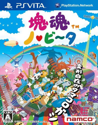 Image 1 for Katamari Damacy No-Vita
